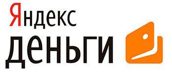 Yandex деньги